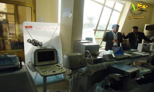 AL-MUBDAA Scientific Company in Second Medical Conference / MAYSAN