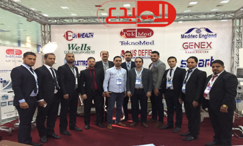 AL-MUBDAA Scientific Company in Baghdad International Fair